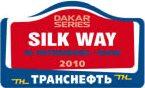 Silk Way 2010